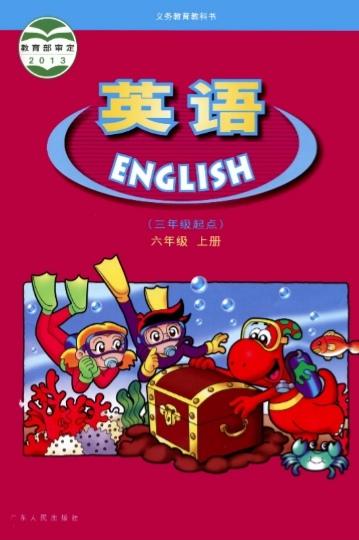 广东人民版英语6年级上册同步课件教材学习视频