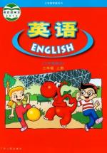 广东人民版英语3年级上册同步课程学习视频